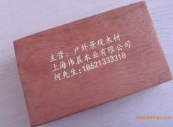 苏州山樟木