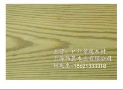 张家港樟子松、防腐木